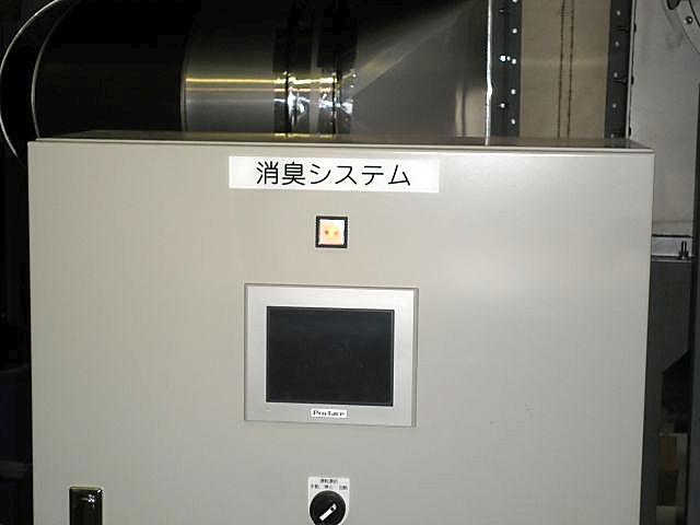 消臭剤噴霧システム一式