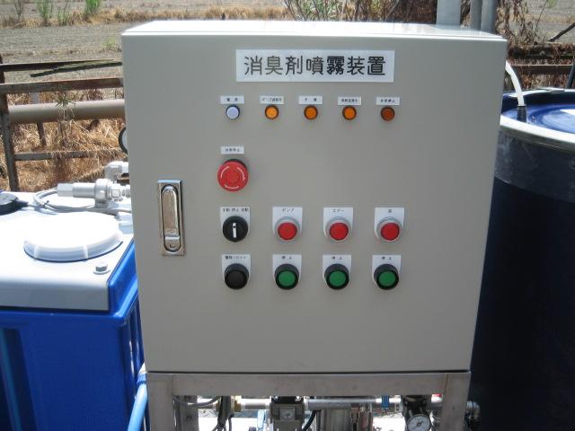噴霧システム制御盤