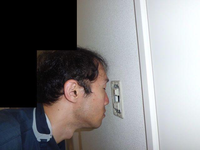 臭気判定士による官能評価