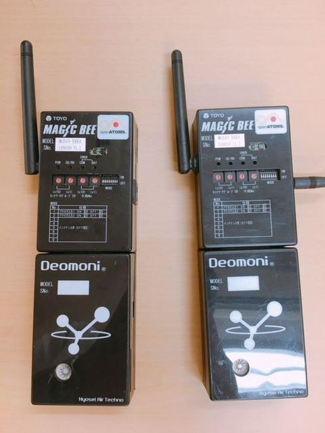臭い監視システム デオモニ