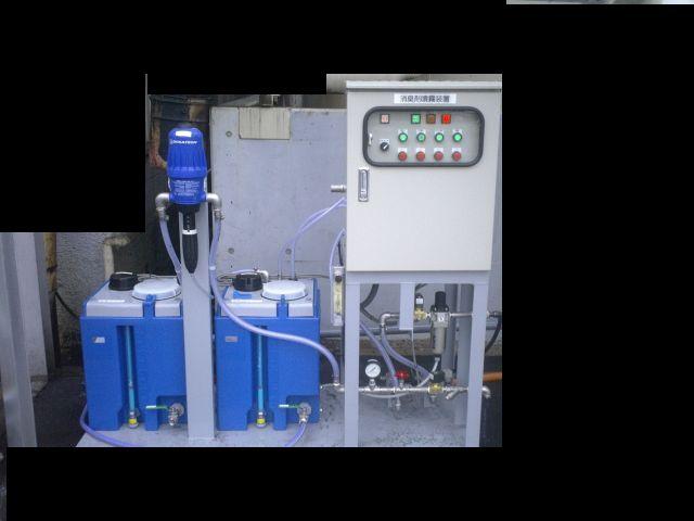 消臭剤噴霧システム