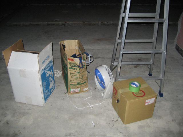 防カビ材・除カビ資材